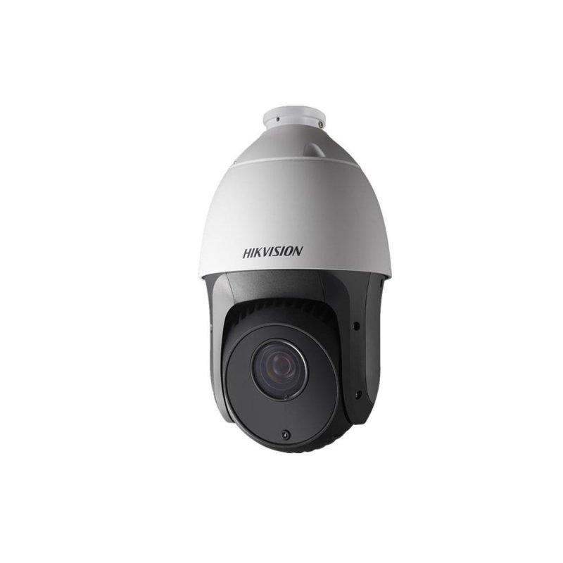 DS-2DE4220IW-DE IP Kamera