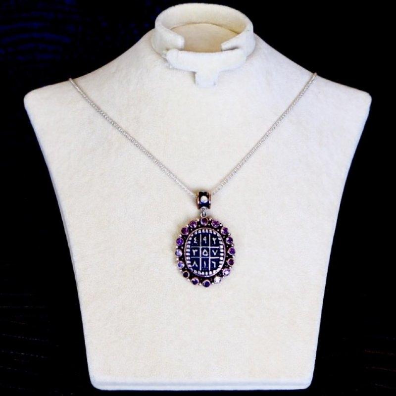 Kişiye Özel Müselles / Vefk Gümüş Kolye - El Yapımı Özel Dizayn - Ametist Taş (Tek Yöne)