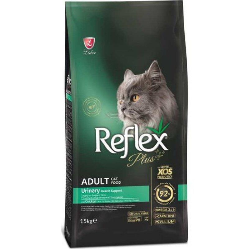 Reflex Plus Urinary Hassas Üriner Yolları İçin Tavuklu Yetişkin Kedi Maması 15Kg