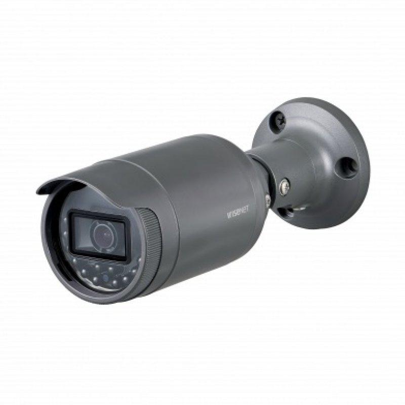 LNO-6010R 2MP Ağ IR Bullet Kamera