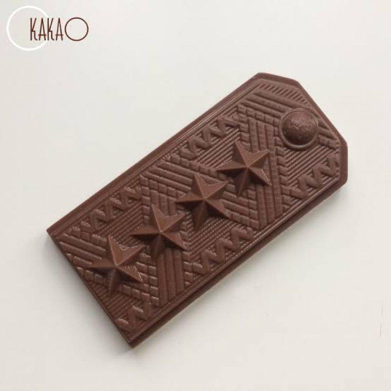 Askeri Çikolata