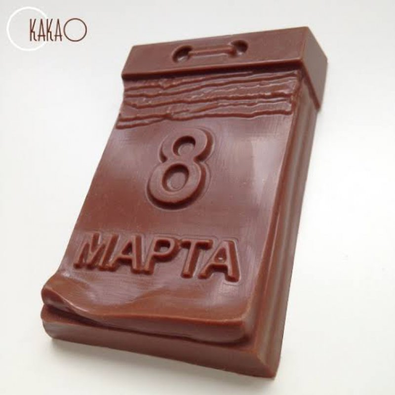 Doğum Gününe Özel Çikolata